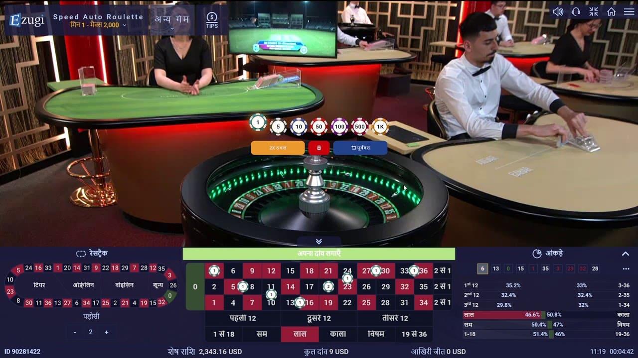 Song bai casino online Ezugi la gi Co nhung tro ca cuoc nao